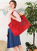 New Weekend Bag Sewing Pattern